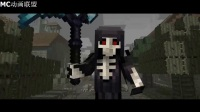 MC动画-下界日记-01-Ordillotv Productions