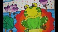 儿童歌曲《小跳蛙》