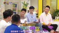 180419 Happy Together 3 E536