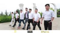 37电影工作室  2018.4.21 贾亚杰 李华 婚礼MV  金鹰主持崔欢