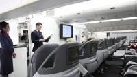 与飞机的亲密接触 | 日本航空SKY MUSEUM 参观记