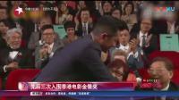 20180415第37届香港电影金像奖