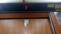 亚希大厦电梯间