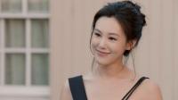 """《归去来》第4集:书澈目睹萧清""""受贿""""愤然离去"""
