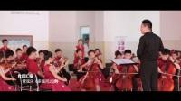 """深圳市翠北实验小学""""千课万人""""活动视频花絮"""