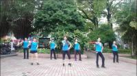 【阳江人民广场开心舞动健身队】 健身舞  海草舞