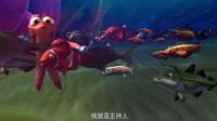 潜艇总动员之章鱼奇遇记
