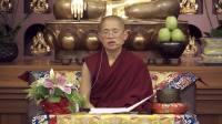 藏传佛教的修行次第(第一堂课01)比丘尼洛卓拉嫫