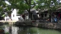 江苏印记—江南水乡·同里