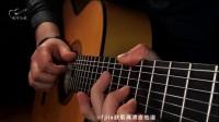 风靡全球的《无心快语》超炫指弹吉他(提供曲谱下载)