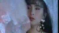封神榜(01)