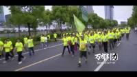 2018舟山国际徒步大会