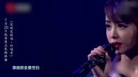 《这!就是歌唱·对唱季》蔡依林携手萧敬腾演唱《倒带》 感动现场让人泪目!