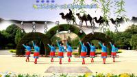 兰州蝶恋舞蹈队-蒙古舞9人团队版《天边的骆驼》,编舞:午后骄阳老师