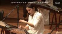 【古筝】袁莎筝乐团广州音乐会《战台风》2014星海音乐厅(版本1+2)