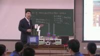 第十二屆全國中學物理青年教師教學大賽-人教版__高二物理__《磁場對通電導線的作用力--安培力》吉林省實驗中學__蔡吉