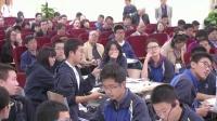 第十二屆全國中學物理青年教師教學大賽-人教版高二物理《磁現象__磁場》安徽省-萬鵬