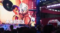 [黑牧人]上海ChinajoyVlog-黑牧人带你逛CJ 王尼玛携手暴漫回归