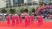 纳雍县第十个全民健身日暨电信杯广场舞大赛水营队表演阿西里西