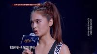 杨丞琳挑战街舞 毛晓彤胜出晋级半决赛 新舞林大会 180819