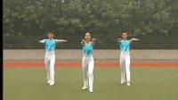 第三套全国中学生广播体操-放飞理想(3人完整口令版)