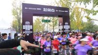 李宁携手北京女子半马 带领女跑者掀紫色风暴