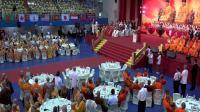 2018 功德山 國際供佛齋僧大會 暨 世界佛教青年僧伽會WBSY第15屆年會