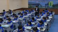 八年級地理《農業》教學視頻-楊博思