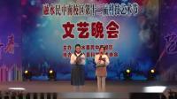 融水民中南校区第十二届科技艺术节文艺晚会