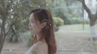 婚礼mv配音 《爱·刚好》