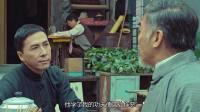 叶问3【甄子丹】【1080p】【粤语中字】