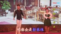 陈耀全《坚强的母亲》版本2 客家戏剧
