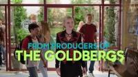 学校囧事 和 戈德堡一家 第6季 联动预告片