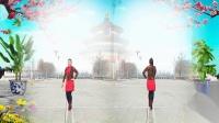 好心情蓝蓝广场舞原创【112】健身单人水兵舞【爱你到永远正背面】附教学