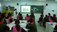 浙美版美術六下第3課《色彩風景》課堂教學視頻實錄-湯妙