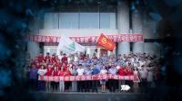双城区青年联合会联谊会