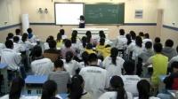 高三化學《鈉及其化合物》復習課教學視頻
