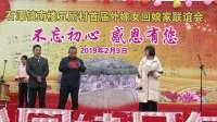 石潭镇五所村200多外嫁女回娘家欢聚盛况