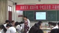 蘇科版數學七下8.1《同底數冪的乘法》課堂教學視頻-欽海菊