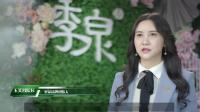 中国健康护肤领导品牌季泉品牌宣传片