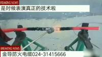 李高-矿物绝缘BTTZ电缆杰出人物