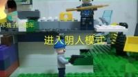(乖孩子的定格动画)晶石小队篇2反击