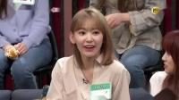 【瘦瘦717】中字 IZONE + Apink综艺 张元英 宫胁咲良 尹普美..