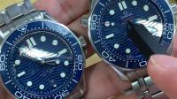 真假对比:VS海马300蓝面 欧米茄8800机芯 对比正品