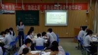 部编版九年级语文《月夜忆舍弟》优质课教学视频-执教吴老师