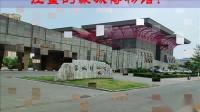 蒙城观光游1.蒙城博物馆