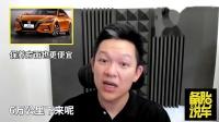 【《电动车用1年,能比燃油车省多少钱?》】