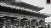 历史珍贵视频《 清朝最后一位太监孙耀庭诉说宫廷生活》
