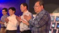 """2019中国""""网络文学+""""大会新闻发布会宣传片"""