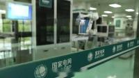 """河北公司""""国网芯+华为芯""""HPLC通信单元自动化检测系统建设"""